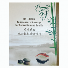 Dr. Li-Chen Acupressure Massage for Relaxation and Health